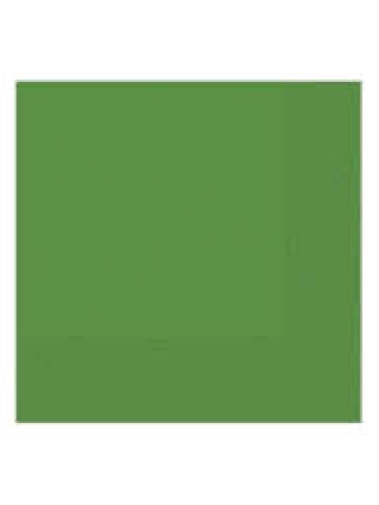 Düz Renk Peçete Grubu